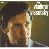 Владимир Высоцкий - Vladimir Vissotsky