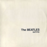 The Beatles – Битлз